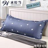 雙人枕頭長枕芯雙人枕1.5米情侶枕長枕加長款 Gg1195『樂愛居家館』