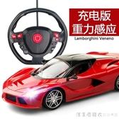 蘭博基尼方向盤充電無線遙控汽車搖控賽車男孩兒童玩具車電動模型 NMS漾美眉韓衣