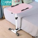 筆記本桌升降電腦桌懶人床上臺式折疊可移動床邊桌 叮噹百貨
