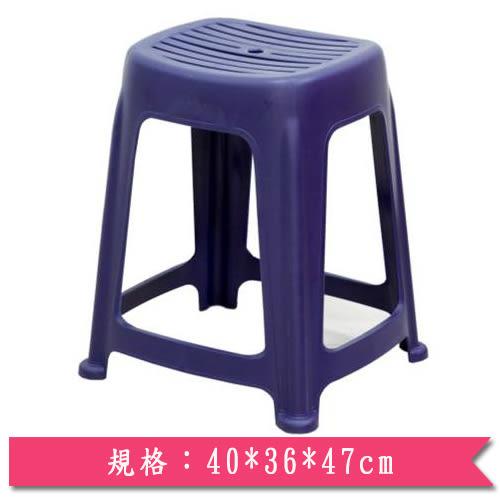 KEYWAY 花園止滑椅RC668-1-藍(40*36*47cm)【愛買】