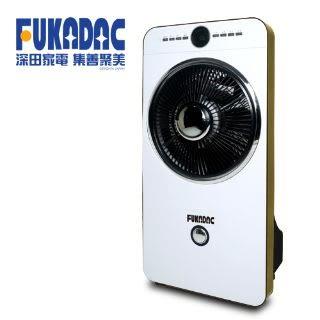 FUKADAC智慧型遙控霧化扇 FMF-198 / FMF198