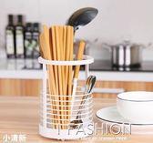 小清新鐵藝刀叉筷子筒 廚房用品瀝水儲物收納架餐具籠·Ifashion