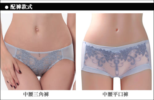 LADY 燦亮星影系列 機能調整型 中腰三角褲(星燦灰)