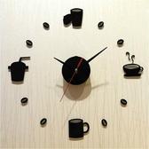 掛鐘 創意現代簡約掛鐘3D立體鐘客廳電子鐘數字時鐘鐘錶靜音墻貼DIY鐘 mks薇薇