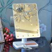 LED化妝鏡帶燈台式檯燈梳妝鏡大號結婚公主鏡便攜鏡子宿舍【全館免運店鋪有優惠】