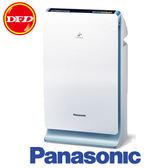 ( 現貨 ) PANASONIC 國際牌 F-PXM35W NANOE 空氣清淨機 8坪 晶鑽藍 感知功能 DC馬達 公司貨