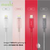 【A Shop】Moshi Integra™強韌系列Lightning to USB-A 耐用編織充電 For iPhone XS/XS MAX/XR
