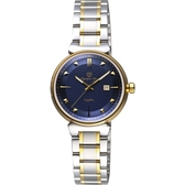 Olympia Star奧林比亞 尊爵石英女錶-藍x雙色版/29mm 58081LSK藍面