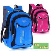 小學生書包1-3-6年級男孩女生耐磨減負防水後背包大容量兒童書包