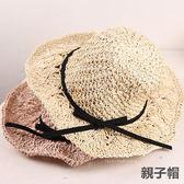 夏日沙灘編織遮陽草帽 親子款 童帽 遮陽帽 草帽 親子帽