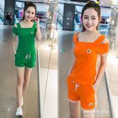 運動套女新款時尚潮短衣短褲運動服韓版休閒學生兩件套  朵拉朵衣櫥