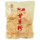 【吉嘉食品】阿伯甘草粉 1包500公克 [#1]