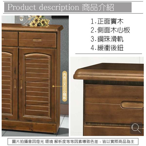 《固的家具GOOD》175-11-AA 樟木色4尺鞋櫃【雙北市含搬運組裝】