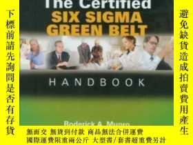 二手書博民逛書店The罕見Certified Six Sigma Green Belt HandbookY256260 Rod
