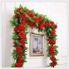 仿真花藤 仿真玫瑰花藤條壁掛乾花藤暖氣管室內客廳裝飾吊頂塑膠花藤蔓植物 伊蘿精品