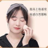 美妝蛋海綿蛋葫蘆不吃粉干濕兩用粉撲bb霜撲化妝棉化妝工具 概念3C旗艦店