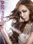 安室奈美惠 2010巡迴演唱會DVD 未來 過去 免運 (購潮8)