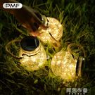 太陽能燈 PMF太陽能室外壁燈防水裝飾掛燈玻璃裂紋家用庭院景觀花園台燈 mks阿薩布魯