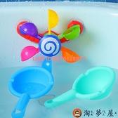 兒童寶寶洗澡轉轉樂戲水風車嬰兒浴缸澡盆花灑玩水套裝【淘夢屋】