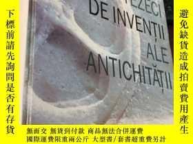 二手書博民逛書店SAPTEZECI罕見DE INVENTII ALE ANTICHITATIIY5834 出版2004