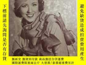 二手書博民逛書店號外畫報罕見54張合售(單張 )Y213347 出版1935