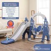 兒童滑梯兒童滑滑梯室內家用多功能滑梯秋千組合小型游樂園寶寶玩YYJ 阿卡娜