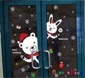 壁貼【橘果設計】耶誕樹 耶誕 DIY組合壁貼 牆貼 壁紙 壁貼 室內設計 裝潢 壁貼
