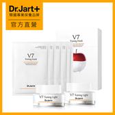 【福利品】Dr.Jart+V7維他命美白素顏面膜組(鑽白霜50MLX2+V7瞬白面膜5PCS)