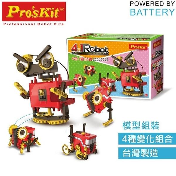 耀您館★台灣製造Pro'skit寶工科學玩具4合1阿米巴變形蟲GE-891阿米巴原蟲變形虫環保無毒親子益