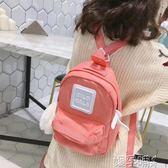 兒童糖果色後背包ins寶寶親子潮流學生書包旅行運動 嬡孕哺