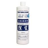 潔瓷浴廁清潔劑1000c.c.【愛買】