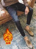 冬季加絨彈力牛仔褲男修身韓版潮流小腳褲休閒直筒長褲子男褲  【PINK Q】