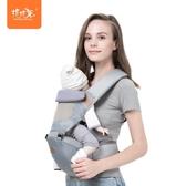 腰凳單凳輕便背小孩子的背帶背娃神器多功能嬰兒四季通用3-36個月