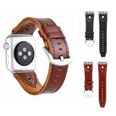 蘋果 iWatch123 三角形皮錶帶 蘋果錶帶 iwatch錶帶 皮革錶帶
