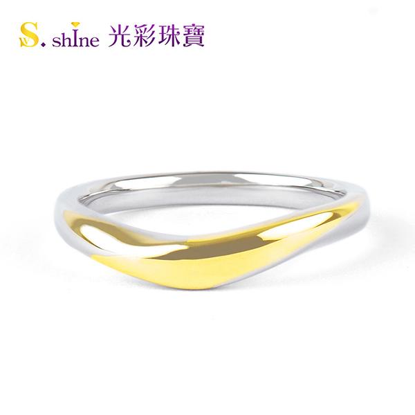 【光彩珠寶】婚戒 日本鉑金結婚戒指 男戒 純愛物語