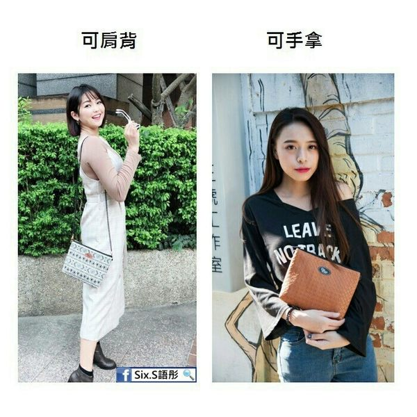 【正版授權】泰國BLISS BKK包 - 質感菱格黑 手拿包側背包 (4款背帶可選) X RUNWAY FASHION ICON