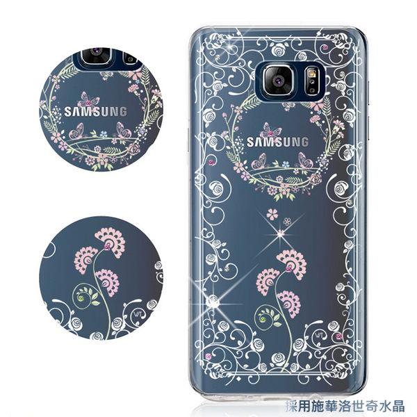【02885】 [Samsung Note5] 施華洛世奇水晶 彩繪空壓殼 - 蝶戀