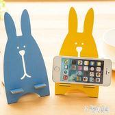 懶人桌面床頭韓版創意手機座木質兔子支架托架 DJ3996【宅男時代城】