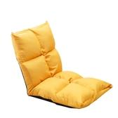 沙發椅懶人沙發榻榻米折疊單人小戶型床上椅子靠背陽臺休閑椅臥室小沙發【快速出貨】
