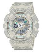 CASIO BABY-G 波西米亞民俗風圖騰時尚腕錶 灰 BA-110TP-8ADR