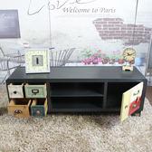 電視櫃 電視機柜茶幾組合實木地中海美式復古影視柜田園風格簡約現代igo       琉璃美衣