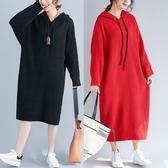 秋冬文藝范毛球針織連身裙 中長款過膝大尺碼連帽針織打底毛衣裙 降價兩天