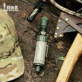 自由兵戶外  戶外戰術凈水器  野外求生野營旅行便攜式濾水器igo