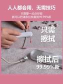 擦銀布手鍊專用擦銀棒