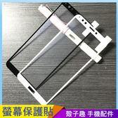 全屏滿版螢幕貼 華為 Y6 2018 鋼化玻璃貼 Y7 Prime 2018 滿版 鋼化膜 手機螢幕貼 保護貼 保護膜