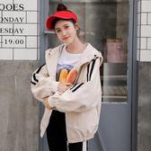 連帽外套 外套女春秋韓版學生原宿風寬鬆休閒百搭短款連帽學院風 怦然心動