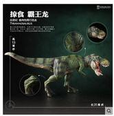正版恐龍模型塑膠仿真動物兒童玩具霸王龍男孩禮物 城市科技DF