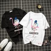 情侶T 2019新款白色t恤女短袖寬鬆韓版學生半袖情侶裝仙鶴女孩夏裝潮 2色S-3XL 交換禮物