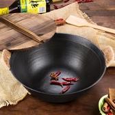 傳統雙耳鑄鐵鍋炒菜鍋老式鐵鍋圓底家用無涂層不粘鍋燃氣灶生鐵鍋