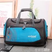 籃球訓練包 運動包男健身單肩包 足球手提包女行李包鞋位旅行包袋  茱莉亞
